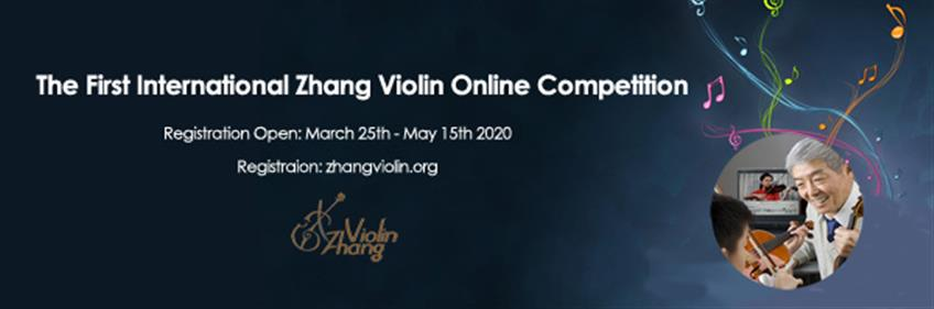 The First International Zhang Violin Online Competition Result